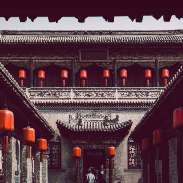 qiao-family-compound-raise-red-lantern